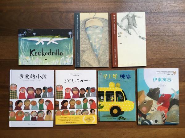 Di libri cataloghi e viaggi intorno al mondo topipittori for Cataloghi di piani di casa gratuiti